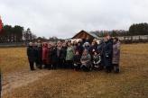 Посещение фазанария